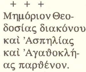 theodos2